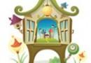 Игра «Дом на горе»