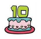 десткий день рождения 10 лет