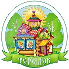 Сценарий дня рождения «Теремок»