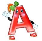 Игры для изучения алфавита