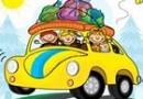 Игры с детьми в дороге