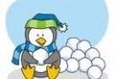Снежная дуэль