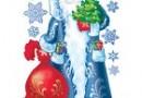 Сценарий новогоднего праздника «Волшебные часы»