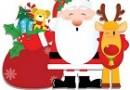 Путешествие с Дедом Морозом