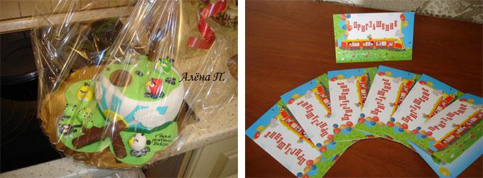 торт и приглашения на  Angry Birds party
